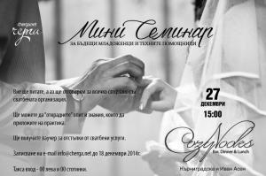 seminar-01